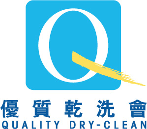 Quality Dry Clean